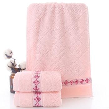 Pink Blush Custom Towel Manufacturer
